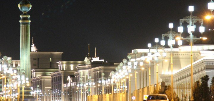 The only two legal casinos in Turkmenistan are located in the capitol, Ashgabat