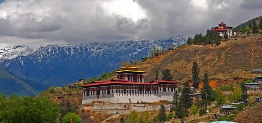 Dzong architecture in Paro Valley, Bhutan