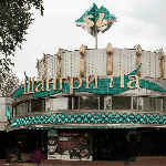 This is a picture of Casino Shangri La. To the right of the picture, you can read more about this casino.