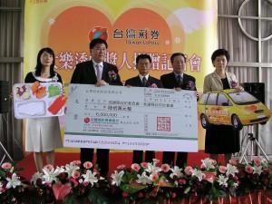 Simon's Taiwan Casino and Gambling Guide