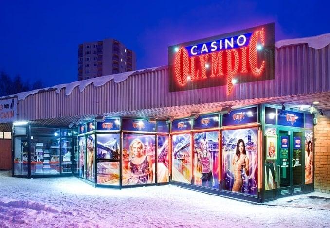 Simon's Guide to Gambling and Online Gambling in Estonia