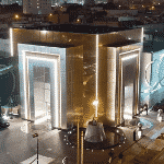 This is a picture of the front entrance of Casino Golden Palace, in Lima, the capital of the Republic of Peru. To the right of the picture you can read more about this casino.
